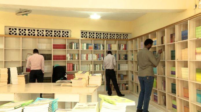 Image result for maktabadda qaranka