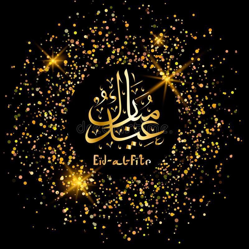 Eid ul fitr greetings hagaag eid ul fitr greetings m4hsunfo