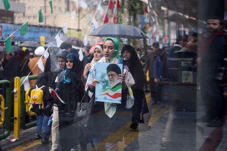 Iran 40th Anniversary